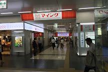 Ming, Fukuoka, Japan