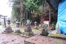 Ashida Shrine, Toyooka, Japan