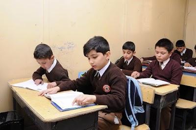 Kainat School