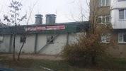 Кондитерский цех, улица Карла Маркса, дом 40 на фото Ессентуков