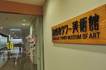 Takasaki Art Museum, Takasaki, Japan