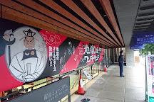 Ryukoku Museum, Kyoto, Japan