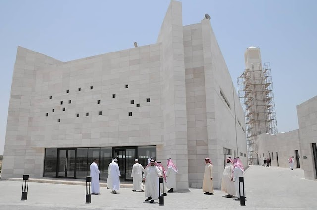 Southern Hamad Town Mosque