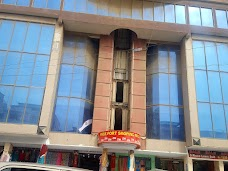 Free Port Shopping Mall karachi