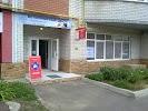 Ветеринарный центр им Пирогова
