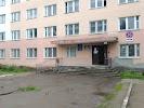 УФМС по Новгородской области