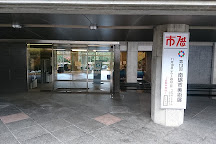 Nanto Fukumitsu Art Museum, Nanto, Japan