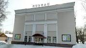 ДК Победа, проспект Кирова на фото Самары