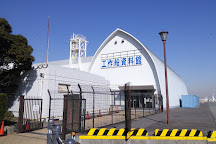 Japan Coast Guard Museum Yokohama, Yokohama, Japan