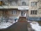 Арго, Комсомольский проспект на фото Челябинска