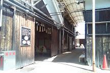Nadagiku Shuzo Sake Brewery, Himeji, Japan