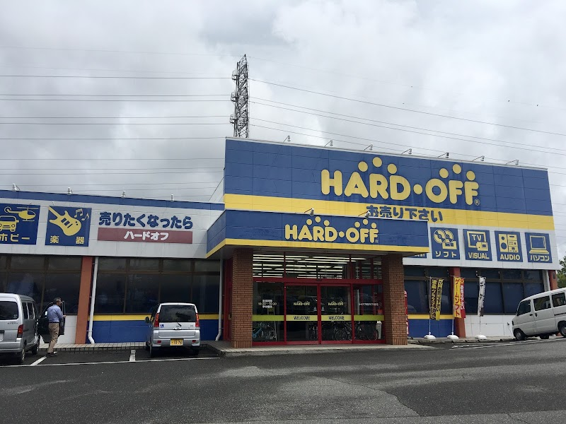 ハードオフ甲府アルプス通り店