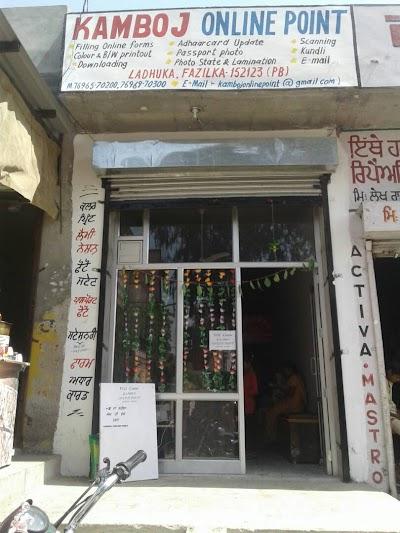 Visual Quest India