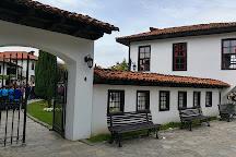 Albanian League of Prizren Museum [Muzeu Lidhja Shqiptare e Prizrenit], Prizren, Kosovo