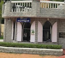 St. Thomas Book Stall thiruvananthapuram