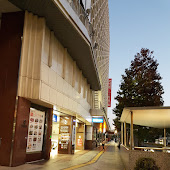 Станция   Hiroshima Bus Center