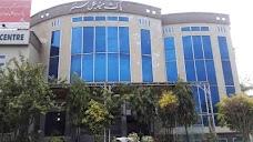 Pak Medical Centre Sialkot