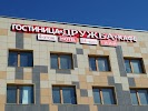 "Гостиница ""Дружба"", улица Терешковой на фото Кемерова"