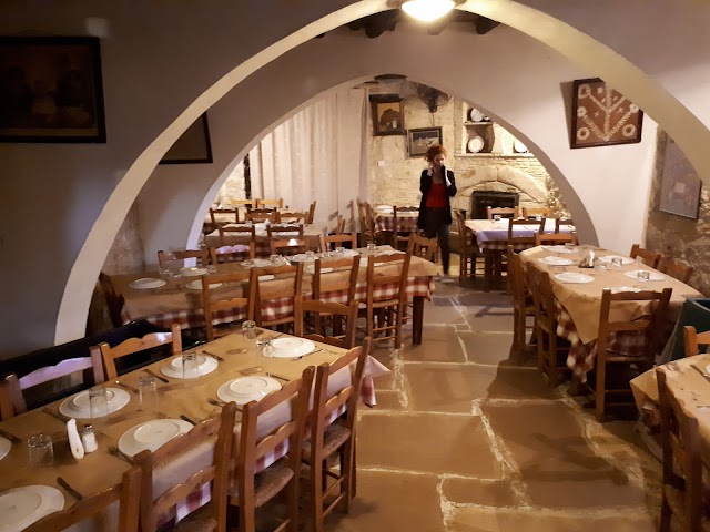 Lofou Tavern & Agrovino