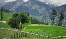 Kalam View