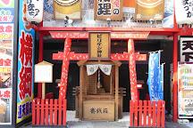 Billiken Shrine, Osaka, Japan