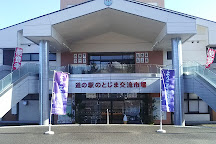 Notojima Glass Art Museum, Nanao, Japan