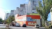 Fix Price, улица Николая Отрады, дом 34 на фото Волгограда