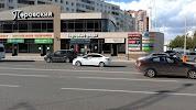 Фианит-Ломбард, ООО, улица Степана Кувыкина на фото Уфы