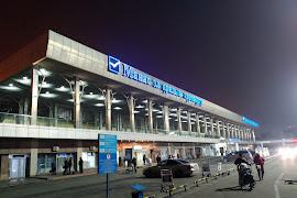 Аэропорт   Bishkek Airport