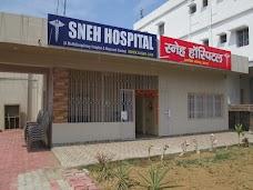 Sneh Hospital gaya
