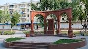 Хачкар скульптура, улица Калинина, дом 13/3 на фото Астрахани