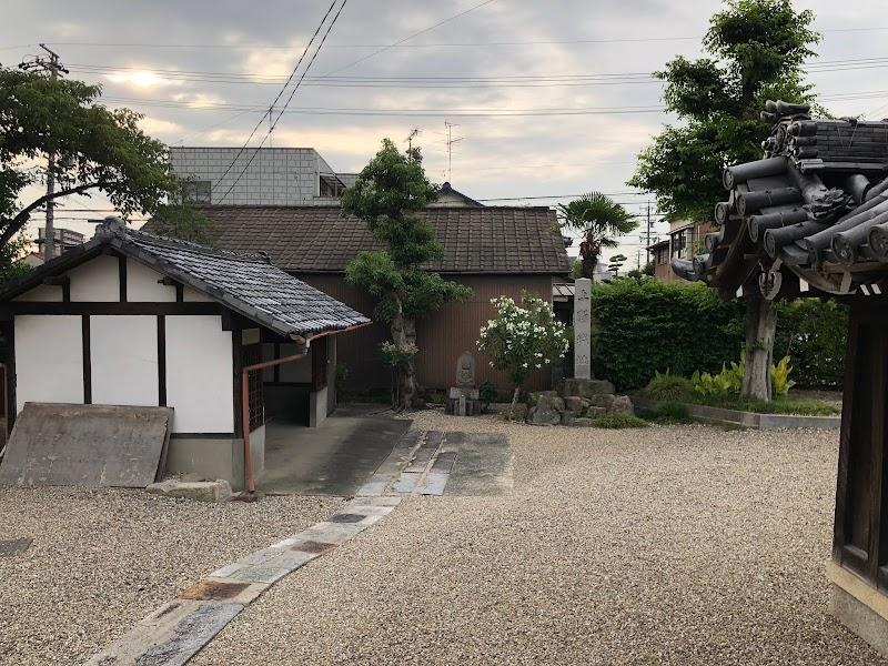 上野山 永弘院 (愛知県名古屋市...