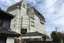 Sakura Museum, Sakura, Japan