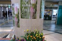 Metro Kobe, Kobe, Japan