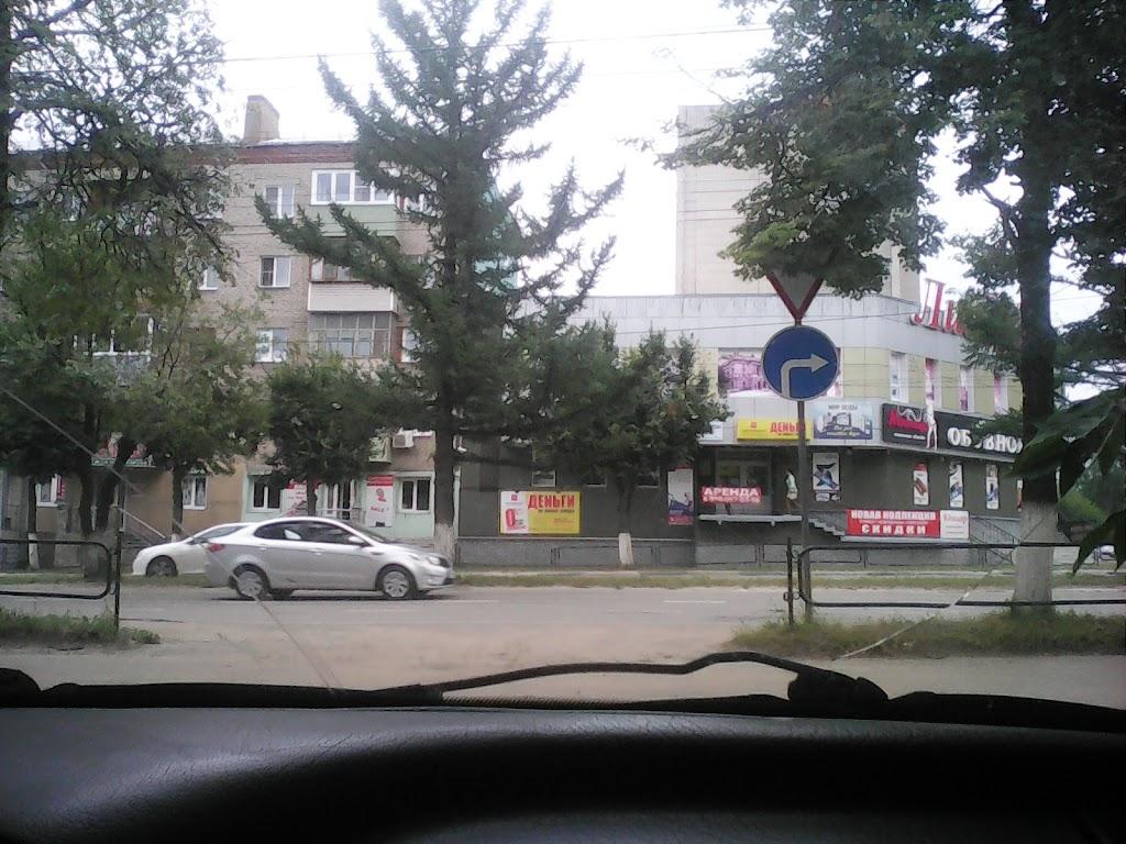 Фото городской округ город Ковров: Техногид33