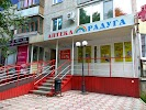 Радуга, улица Мельникайте, дом 135 на фото Тюмени