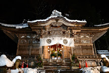Towada Shrine, Towada, Japan