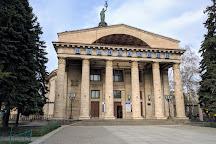 Volgograd Planetarium, Volgograd, Russia