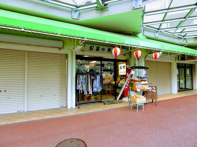 秋山園M2kidsJapan