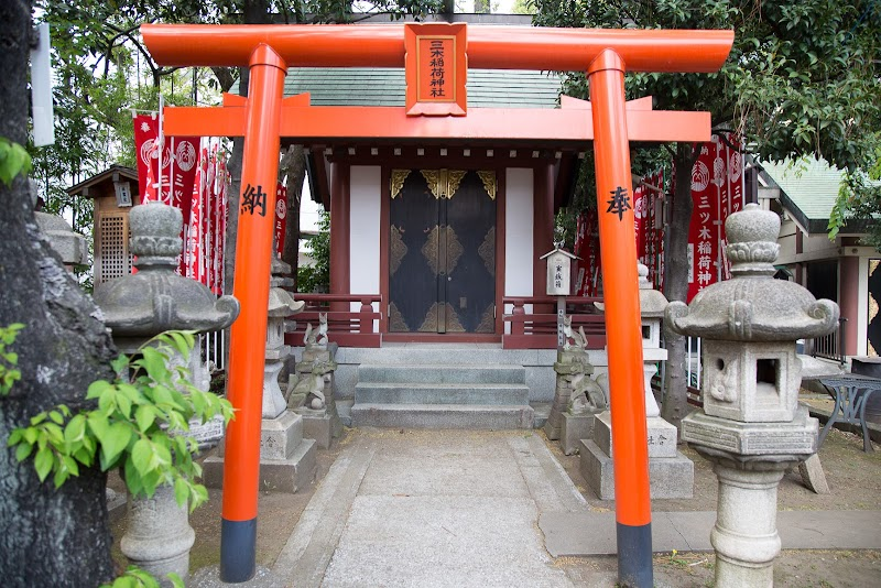 品川貴船神社