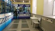 Аптека на Баумана, проспект Космонавтов, дом 46 на фото Екатеринбурга