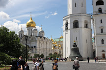 Tsar Bell and Tsar Cannon, Moscow, Russia
