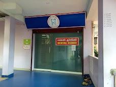 Ebenezer Dental Care thiruvananthapuram