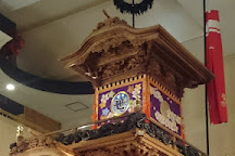 Handa City Museum, Handa, Japan