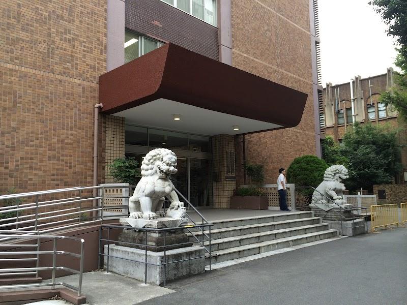 東京大学東洋文化研究所 (東京都文京区本郷 研究機関) - グルコミ