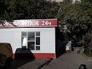 Шиномонтаж Дельта - 3, улица Героев Сибиряков на фото Воронежа