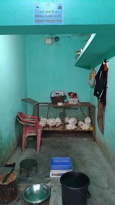 Miraz Chicken Shop