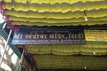 Khandoba Mandir, Shirdi, India
