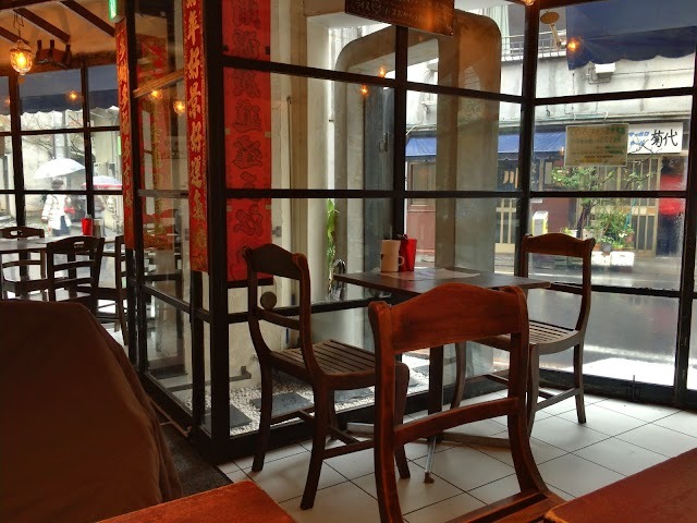 Hainan Jeefan Restaurant 2