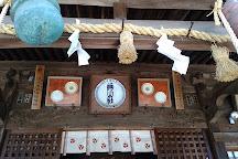 Tozan Shrine, Arita-cho, Japan